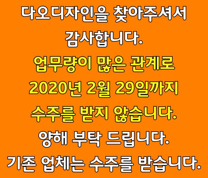 6845e6c2b160b64a1377e2ff925f826a_1578024